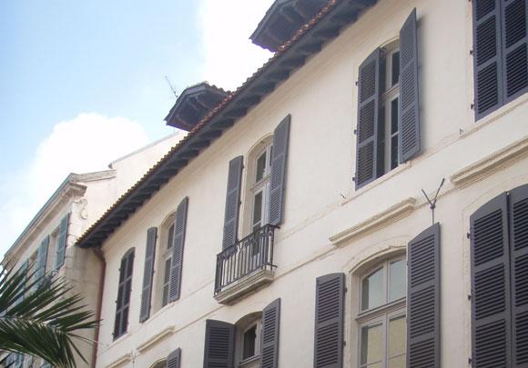 Hôtel de la Monnaie - BAYONNE